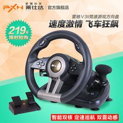 莱仕达 电脑游戏手柄方向盘赛车 极品飞车18 仿真模拟驾驶学开车