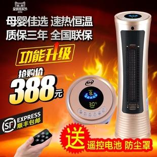【推荐】控温取暖器家用暖风机怎么样?真实使用感受!