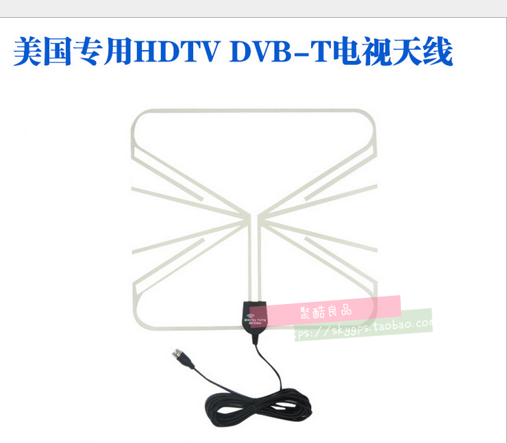 Domestic TV antenna Indoor digital HDTV  High quality dvb-t