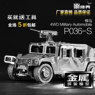 Dual 12 handmade diy military truck all-metal model cars assembled model toy model armored Humvees