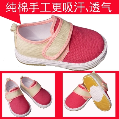 Children Melaleuca soles handmade cotton baby bottom baby toddler shoes soft soled shoes Kadena plus non-slip bottom