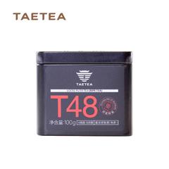 大益茶庭茶叶 T48 普洱茶熟茶重解块散茶100g