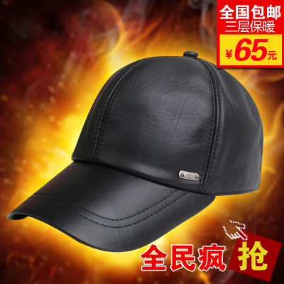 Sheepskin baseball cap male middle-aged men's fall and winter winter hat leather hat male Korean winter outdoor cotton cap