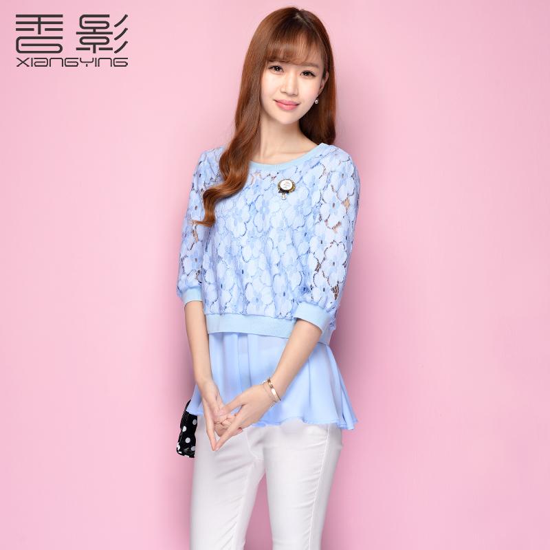 2014秋新款香影正品韩版修身圆领两件套提花蕾丝衫上衣女通勤