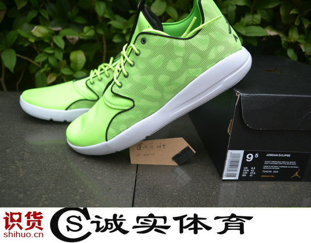 CS诚实:AIR Jordan Eclipse 男子潮流跑鞋 绿迷彩 724010-304