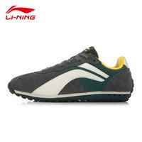 2015新款李宁运动生活系列 男鞋 经典休闲鞋运动鞋ALCK121
