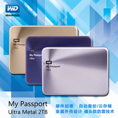Western Digital WD Passport Ultra Metal 2TB 2T USB3.0 mobile hard drive Western Digital