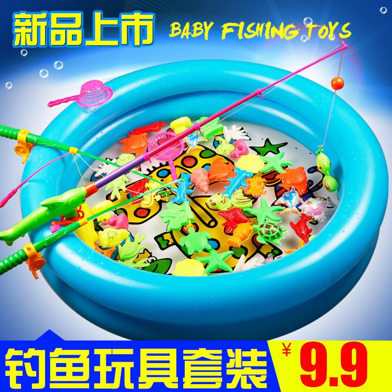 儿童钓鱼玩具池套装小猫磁性磁铁钓鱼戏水宝宝智力玩具1-3岁