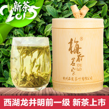 Mei mansion mingyuan tea 2015 fresh tea Authentic remarkably level of west lake longjing tea Canned 50 g fresh tea green tea