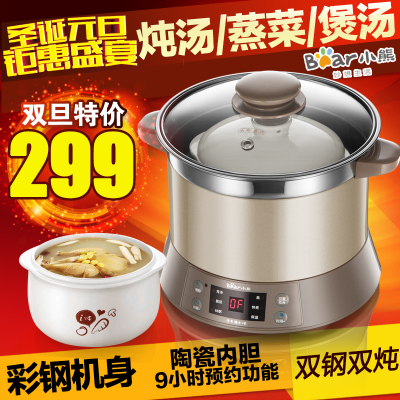 Bear / Bear DDZ-B12D1 stainless steel electric cooker porridge porcelain across hydropower slow cooker soup pot bb