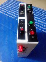 加强版大功率升压器套件12V60AH锂电一体机2000W逆变器机头