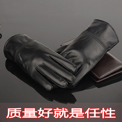 Female sheep skin leather gloves cycling outdoor thin section plus thick velvet men drove Phi Haining single glove