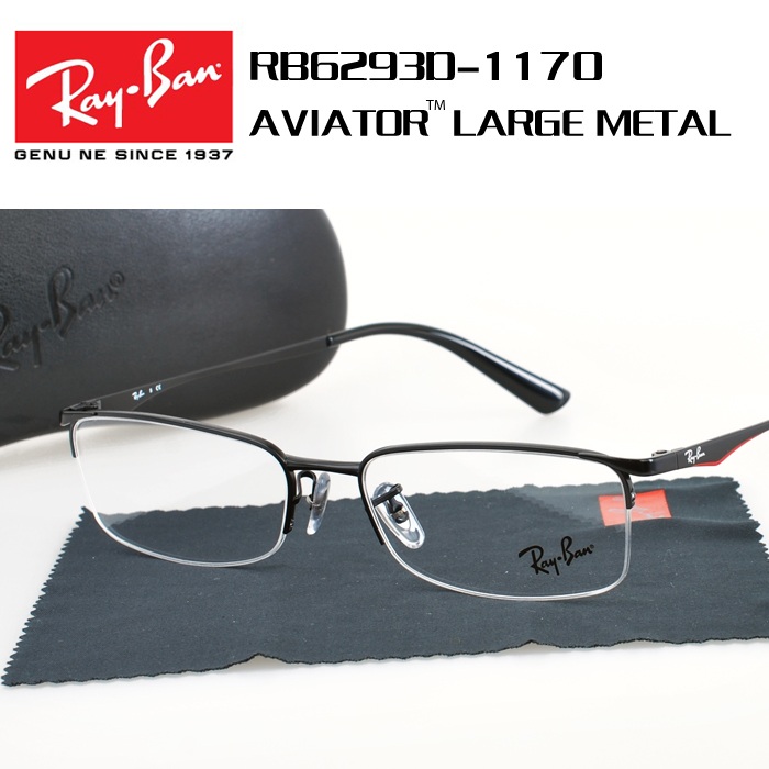 Authentic 14g Rayban Ray-Ban glasses half frame myopia men and women ...
