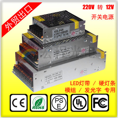 DC12V 8.5A 10A Switch Power Supply Adapter Transformer