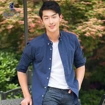 柏莉鸟衬衫男长袖春季青年纯棉休闲衬衣韩版修身型时尚寸纯色男装