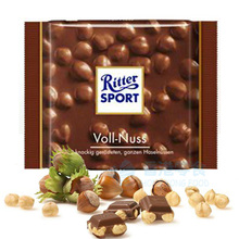 Hong Kong imports Germany ritter sport exercise test wave DE 100 g hazelnut milk chocolate