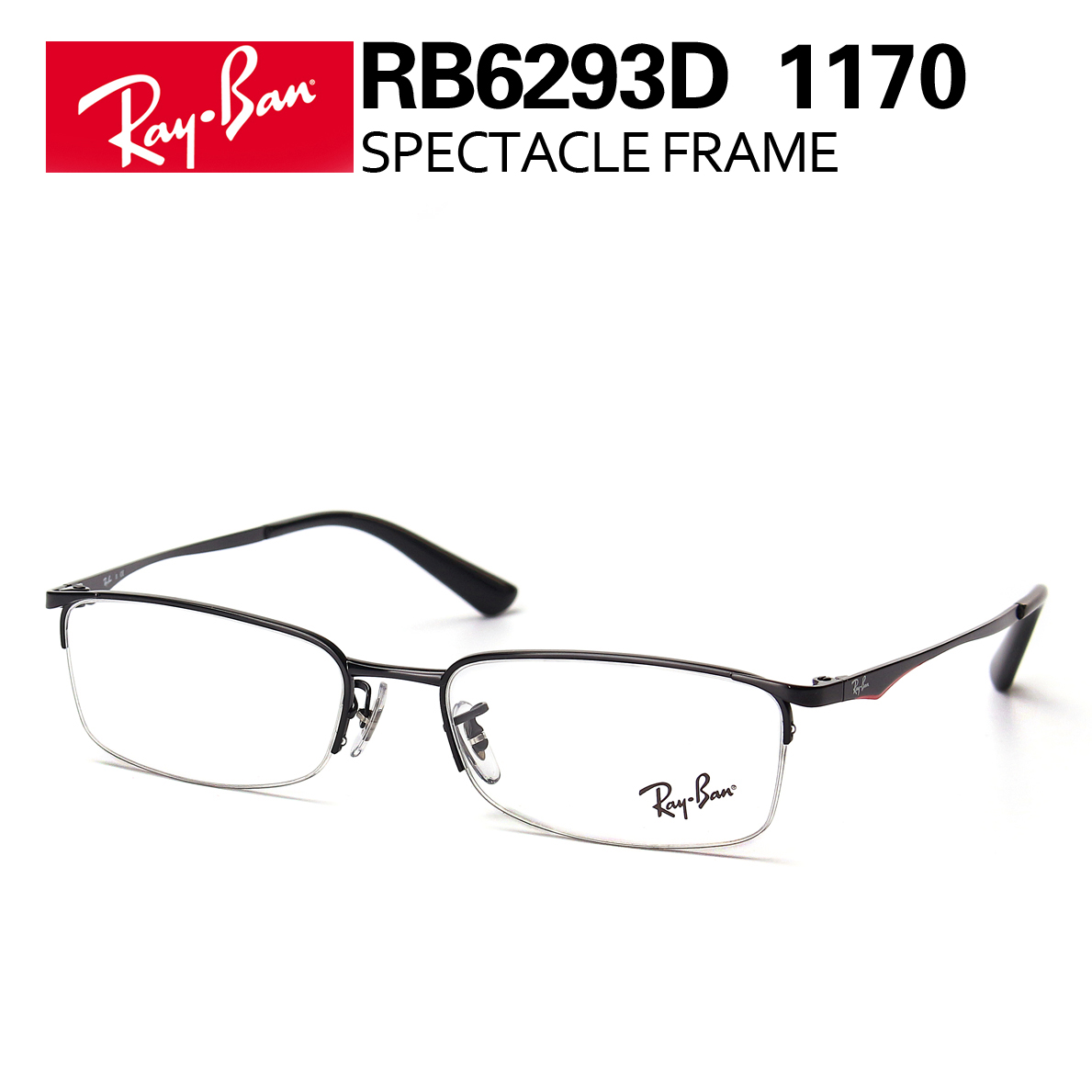 RayBan RB6293 Ray-Ban glasses frame Full-frame glasses for men and ...