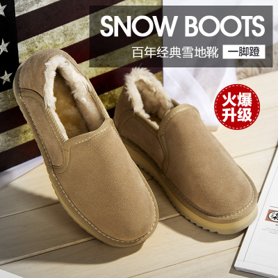 Sany Jin Korean winter matte leather flat boots snow a foot lazy thick crust of bread cotton-padded shoes women