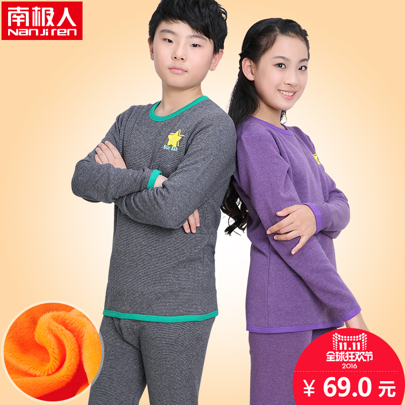 南极人儿童保暖内衣套装中大童加绒加厚青少年学生内衣两件套图片