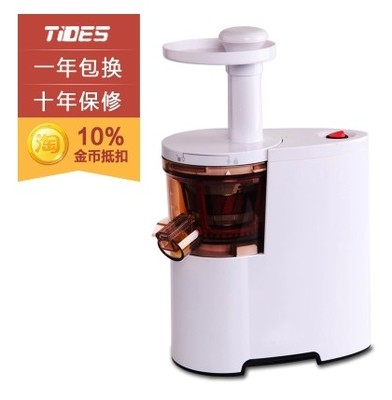 TIDES imported juice machine cooking machine multifunction electric juicer juice machine baby food supplement nutrition