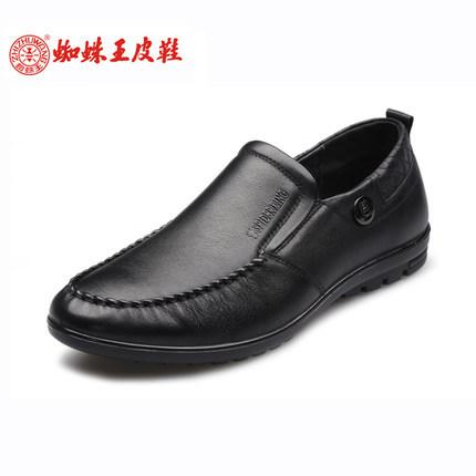 蜘蛛王英伦男鞋子 男日常男士休闲皮鞋 新款牛皮透气单鞋商品大图