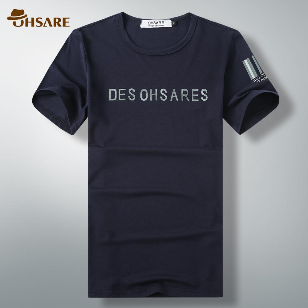 2015夏季男士修身短袖T恤莫代尔简约薄款圆领半袖丝光棉大码男装