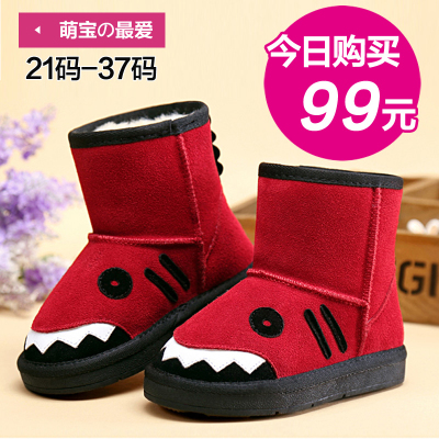 Wood Rabbit Children snow boots leather boots influx of baby boys and girls cartoon Korean children winter boots, cotton boots