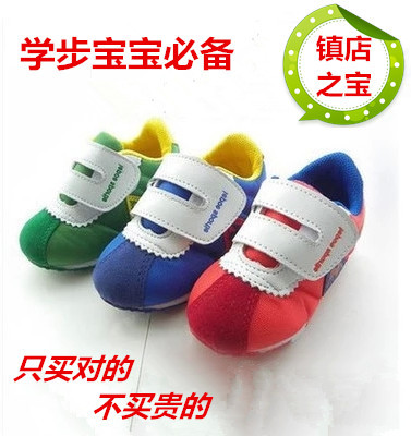 1-2 years old baby shoes baby toddler shoes sports shoes, casual shoes, children's shoes, men's shoes 1-3 years