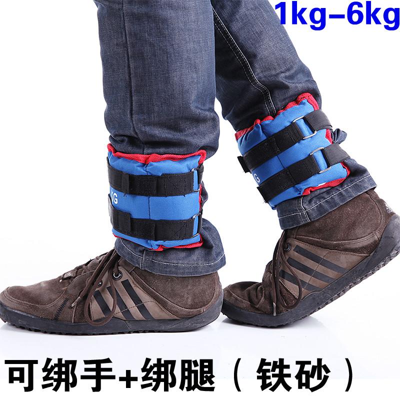 沙袋怎么绑_负重沙袋绑脚的正确绑法是?-
