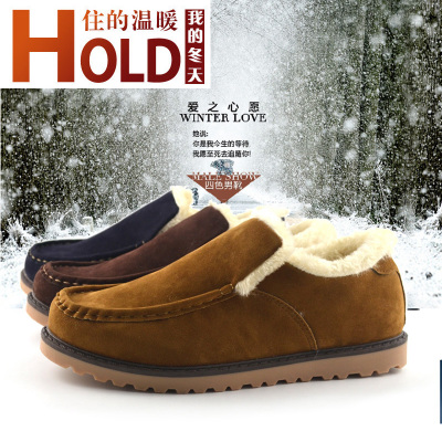 2014 winter new Korean men's fashion plus a foot pedal sets lazy warm cotton padded shoes to help low tide casual shoes