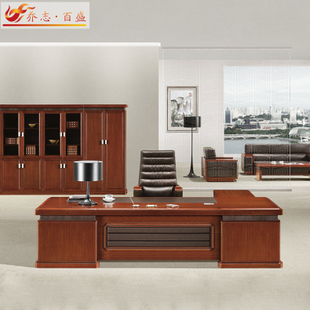 Qiao Zhi Bai Sheng boss desk solid wood Executive desk table specials, President S9Y321