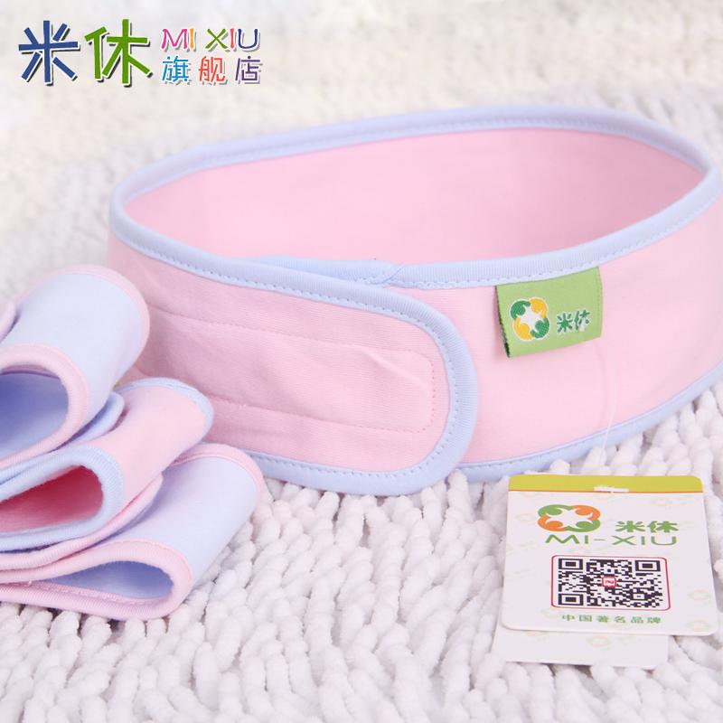 米休 纯棉婴儿尿布带尿布 可调节孕妇装裤带新生婴儿必备用品
