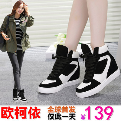 Poly according to Korean mixed colors 2014 new casual sports shoes increased muffin hip-hop shoes