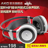 AKG /AKG K514 MKII a headset HIFI headphones listening semi-open stereo headphones