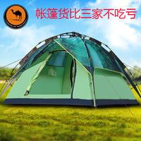 骆驼账蓬户外3-4人双人双层全自动露营公园帐篷野营四季帐篷tent