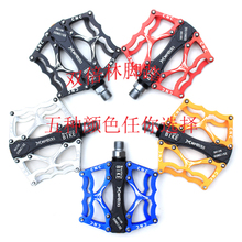 KS aluminum alloy ultra fast bike pedals Double perlin bearing fly mountain bike accessories and death