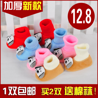 Baby cotton-padded shoes, children's soft-soled boots thick warm cotton baby toddler shoes for men and women 0-1-3 years old winter models