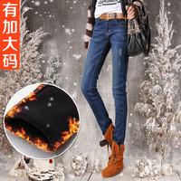 2016冬季新款加绒加厚保暖牛仔裤女胖mm长裤韩版显瘦小脚裤女靴裤
