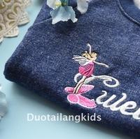 花间精灵与蔷薇  刺绣加绒卫衣 软软长袖上衣1-8岁