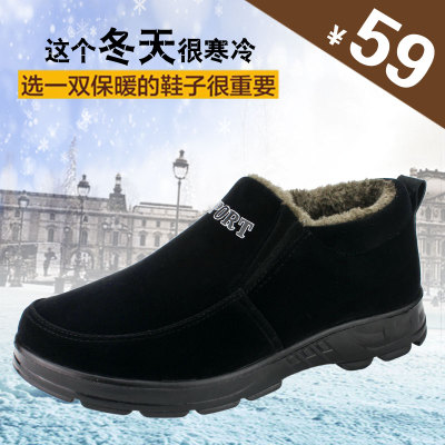 Authentic old Beijing shoes men thick warm winter padded shoes high 45 yards to help the elderly father Footwear