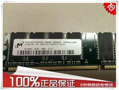 思科CISCO 2811 MEM2811-512D 512M 512MB DDR ECC专用路由器内存