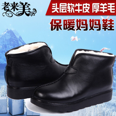 Female cotton shoes first layer cow fur wool leather boots flat shoes mom shoes cotton padded shoes warm boots