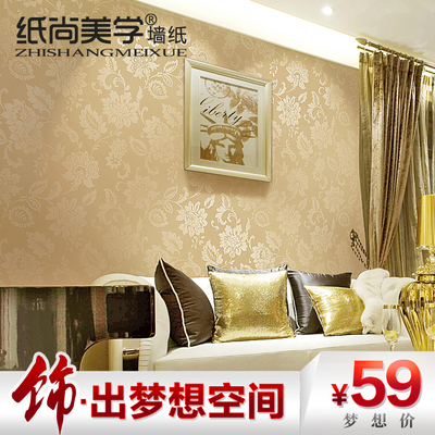 Q Paper still aesthetics wallpaper idyllic romantic wedding room 150 706 room bedroom wallpaper Specials