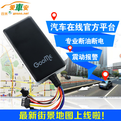 An authentic car GT06N gps locator tracker car tracker GPS car satellite anti-theft devices