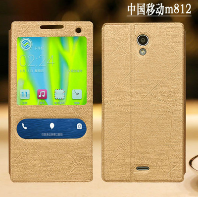 China mobile M812 phone sets China mobile M812 following M812C mobile phone holster M812 protection shell