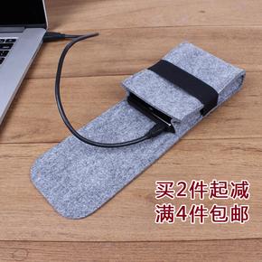 小米苹果移动电源收纳包充电宝保护套2.5英寸移动硬盘数码配件袋