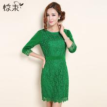 新款大码女装镂空镶钻蕾丝包臀裙中长款七分袖圆领胖MM连衣裙图片