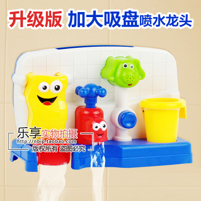 Free shipping an upgraded version of the baby bath toy baby swim class water faucet Bathing suit children playing with sand