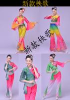 新款秧歌服扇子舞服装民族舞蹈演出服装舞台腰鼓舞演出服舞蹈服装