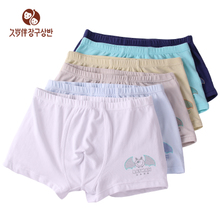 Long years old with authentic boy's underwear Little big boy high-grade pure cotton underwear pants pants 5 bag mail